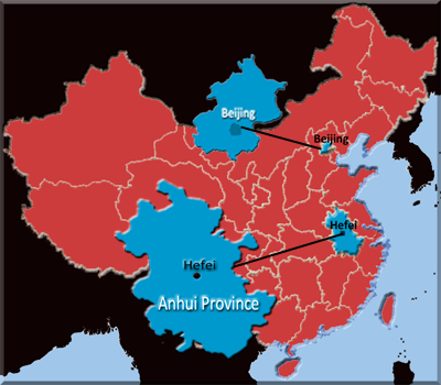 Anhui & Beijing in China map