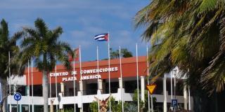 Convention Center, Plaza de Americas, Varedo, Cuba